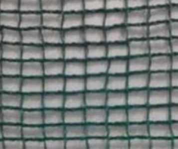 Wind Protection & Fencing suppliers, leading manufacturers